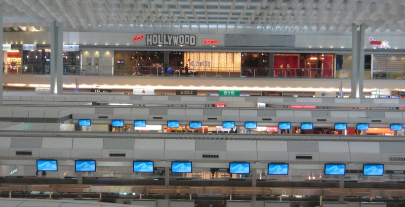 Hong Kong's airport, which reportedly has a movie theater, via Alyson Hau.
